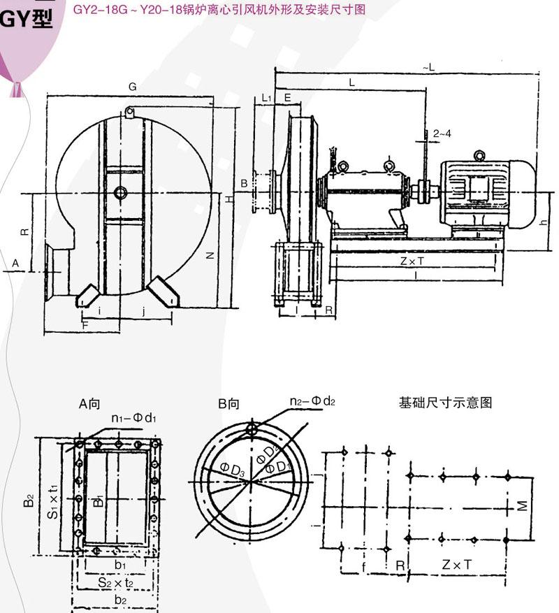 电路 电路图 电子 工程图 平面图 原理图 800_877